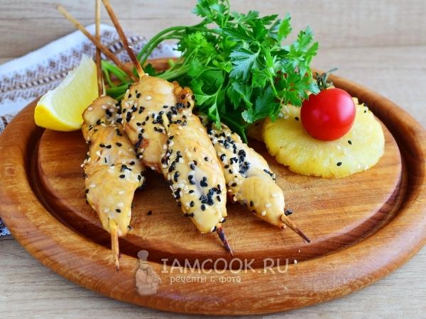 Hidangan Shish Kebab Dari Dada Ayam